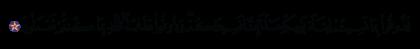 Al-Sajdah 32, 14