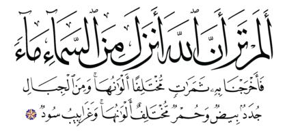 Al-Fatir 35, 27