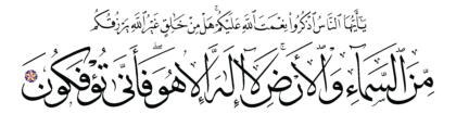 Al-Fatir 35, 3