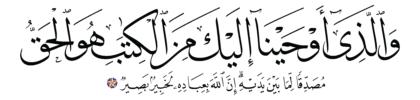 Al-Fatir 35, 31