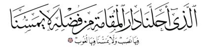 Al-Fatir 35, 35