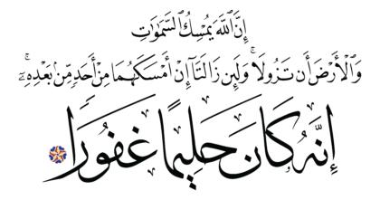 Al-Fatir 35, 41