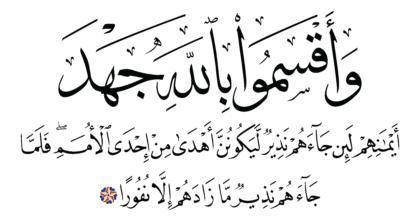 Al-Fatir 35, 42