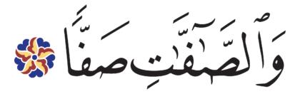 Al-Saffat 37, 1