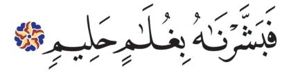 Al-Saffat 37, 101