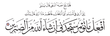 Al-Saffat 37, 102