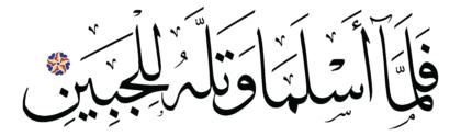 Al-Saffat 37, 103