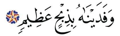 Al-Saffat 37, 107