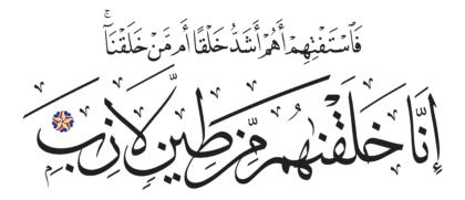 Al-Saffat 37, 11