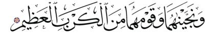 Al-Saffat 37, 115