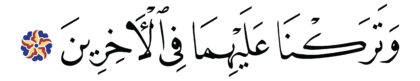 Al-Saffat 37, 119