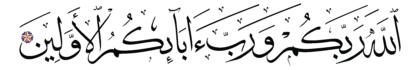 Al-Saffat 37, 126
