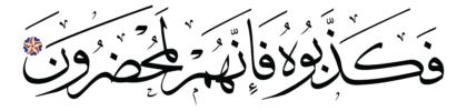 Al-Saffat 37, 127