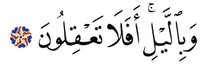 Al-Saffat 37, 138