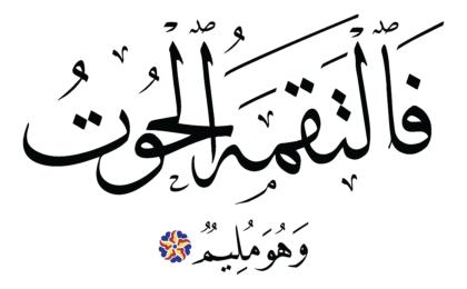 Al-Saffat 37, 142