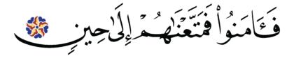 Al-Saffat 37, 148