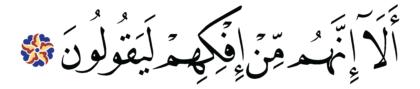 Al-Saffat 37, 151