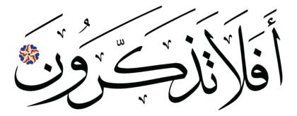 Al-Saffat 37, 155