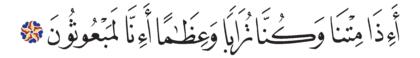 Al-Saffat 37, 16