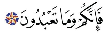 Al-Saffat 37, 161