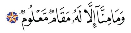 Al-Saffat 37, 164