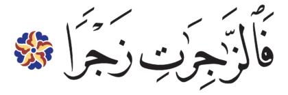 Al-Saffat 37, 2