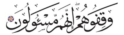 Al-Saffat 37, 24