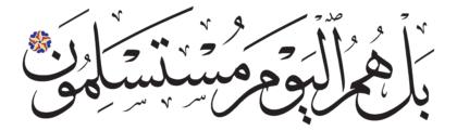 Al-Saffat 37, 26