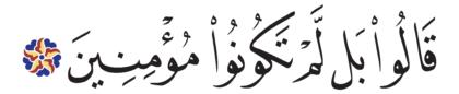 Al-Saffat 37, 29