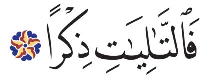 Al-Saffat 37, 3