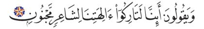Al-Saffat 37, 36