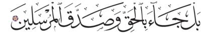 Al-Saffat 37, 37