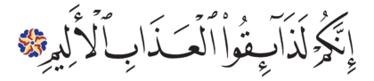 Al-Saffat 37, 38
