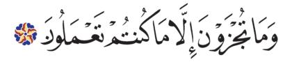 Al-Saffat 37, 39