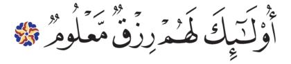 Al-Saffat 37, 41