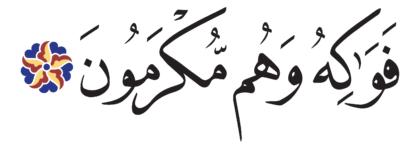 Al-Saffat 37, 42