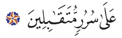 Al-Saffat 37, 44