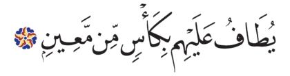 Al-Saffat 37, 45