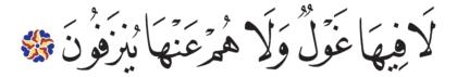 Al-Saffat 37, 47