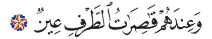 Al-Saffat 37, 48
