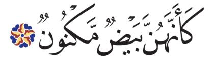 Al-Saffat 37, 49