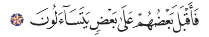 Al-Saffat 37, 50