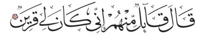Al-Saffat 37, 51