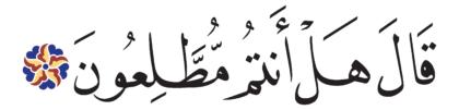 Al-Saffat 37, 54