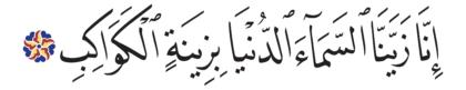 Al-Saffat 37, 6