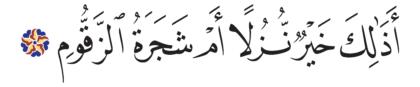Al-Saffat 37, 62