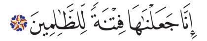 Al-Saffat 37, 63
