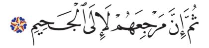 Al-Saffat 37, 68