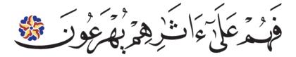 Al-Saffat 37, 70