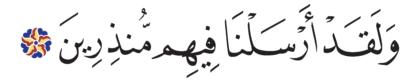 Al-Saffat 37, 72